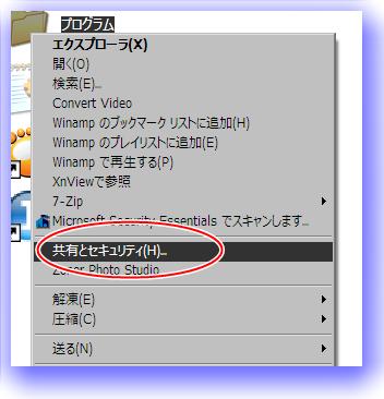 folderOption_02.png