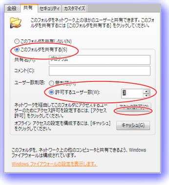 folderOption_03.png
