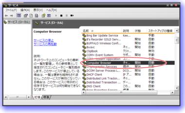 folderOption_06.png