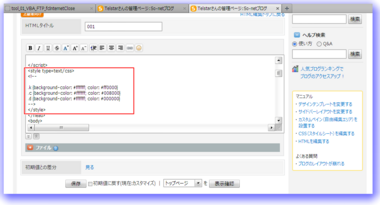 html_01.png