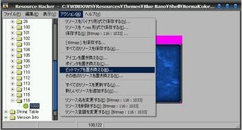 resourcehacker03.jpg
