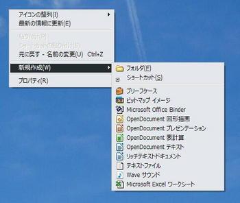 shortcut_1.jpg