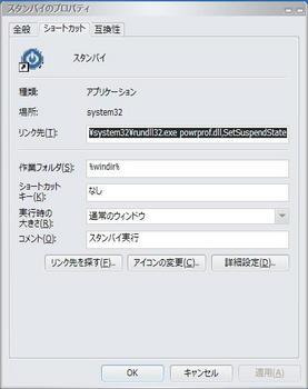 shortcut_3.jpg