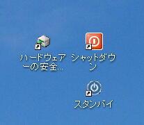 shortcut_5.jpg