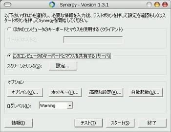 synergy01.jpg