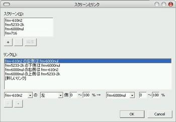 synergy02.jpg