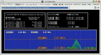 tcp_monitor_plus_01.jpg