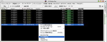tcp_monitor_session.jpg