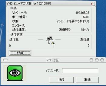 vnc01.jpg