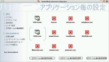 windowBlinds4_title_bar_02.jpg