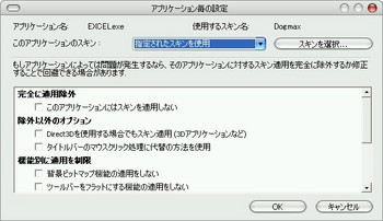windowBlinds4_title_bar_03.jpg