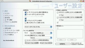 windowBlinds4_title_bar_04.jpg