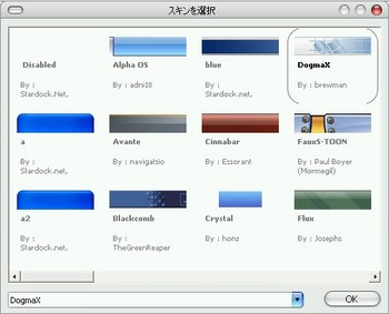 windowBlinds4_title_bar_05.jpg